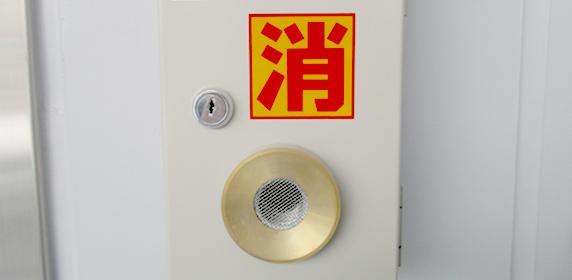 水圧シャッター(水圧開放・開錠装置の 性能・機能試験)